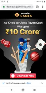 Paytm First Games - Free ₹10 Paytm Cash | Refer and Earn