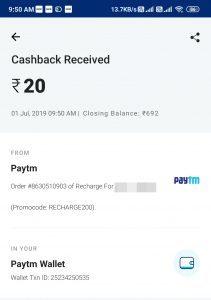 Paytm_cashback_proof
