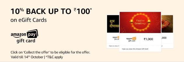 Amazon Loot Offer