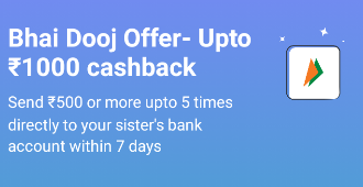Paytm Bahi Dooj Offer