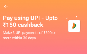 Paytm Offer