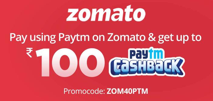 Paytm Zomato Offer