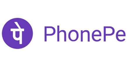 PhonePe domino offer