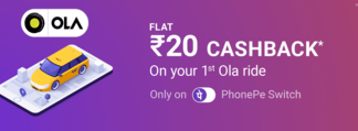 PhonePe Switch Offer