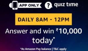 daily amazon quiz answer