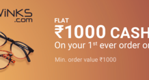 PhonePe Coolwinks Offer