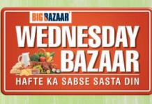 Bigbazaar Wednesday