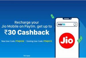 paytm jio best cashback offer