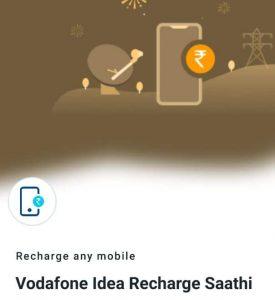 Vodafone Idea Recharge Saathi - Flat ₹40 Paytm Cashback