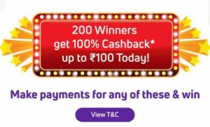 PhonePe Stay Home & Get Lucky - Get 100% cashback Upto  ₹100 Today