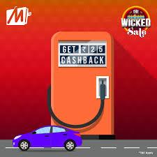 MobiKwik - Get Flat  ₹25 Cashback