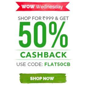 Mamaearth 50% cashback