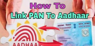 How To Link PAN With Aadhaar Card
